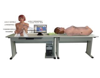 GPI/9900A高智能数字网络化体格检查教学系统(心肺听触诊、腹部触听诊、血压测量三合一)(教师机)