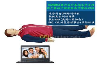 GPI/CPR780S最新2010版高级智能心肺复苏模拟人(计算机控制)男女可选