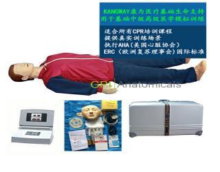 GPI/CPR380高级数码显示自动电脑心肺复苏模拟人(2017新品)