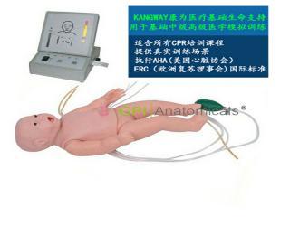 四川GPI/FT535全功能新生儿高级模拟人(护理、CPR、听诊、除颤起博、心电监护五合一)