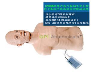 GPI/CPRJ159-C高级心肺复苏和气管插管半身模型-老年版带CPR控制器