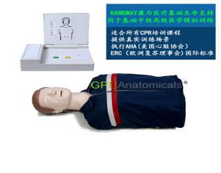 GPI/CPR15200高级成人电子半身心肺复苏训练模拟人