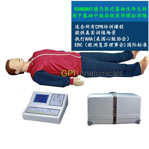 GPI/CPR500S-B高级大屏幕液晶彩显全自动电脑心肺复苏训练模拟人(2017新品)