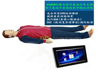 GPI/CPR550高级平板电脑无线版心肺复苏模拟人