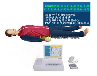 GPI/CPR450全功能无线版急救心肺复苏模拟人