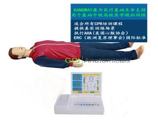 GPI/CPR15230高级成人自动心肺复苏训练模拟人