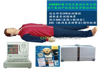 GPI/CPR300T高级数码移动心肺复苏模拟人(2017新品)