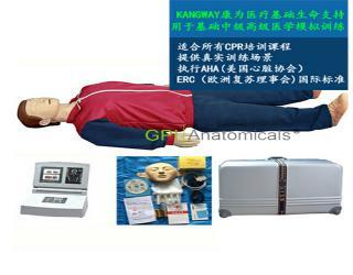 GPI/CPR400高级小屏幕液晶自动电脑心肺复苏模拟人(2017新品)