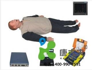 高智能数字化综合急救技能训练系统(ACLS高级生命支持、计算机软件控制)