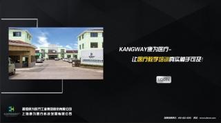 【康为医疗】MM4541医院、医学院医学精品课程高清录播系统